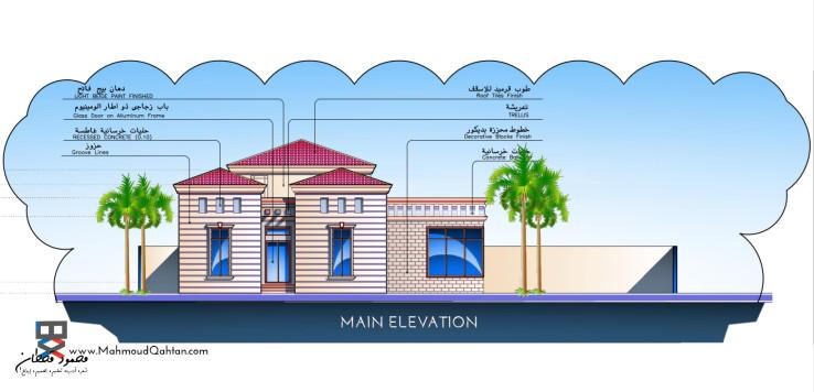 Main Elevation الواجهة الرّئيسة e1451386220252 - مسكن خاص في نجران