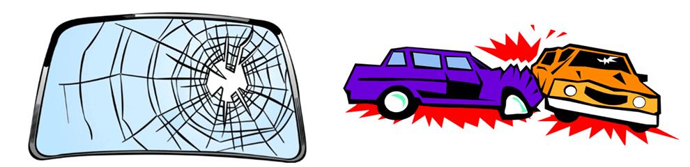 زجاج الأمان The Safety Glass