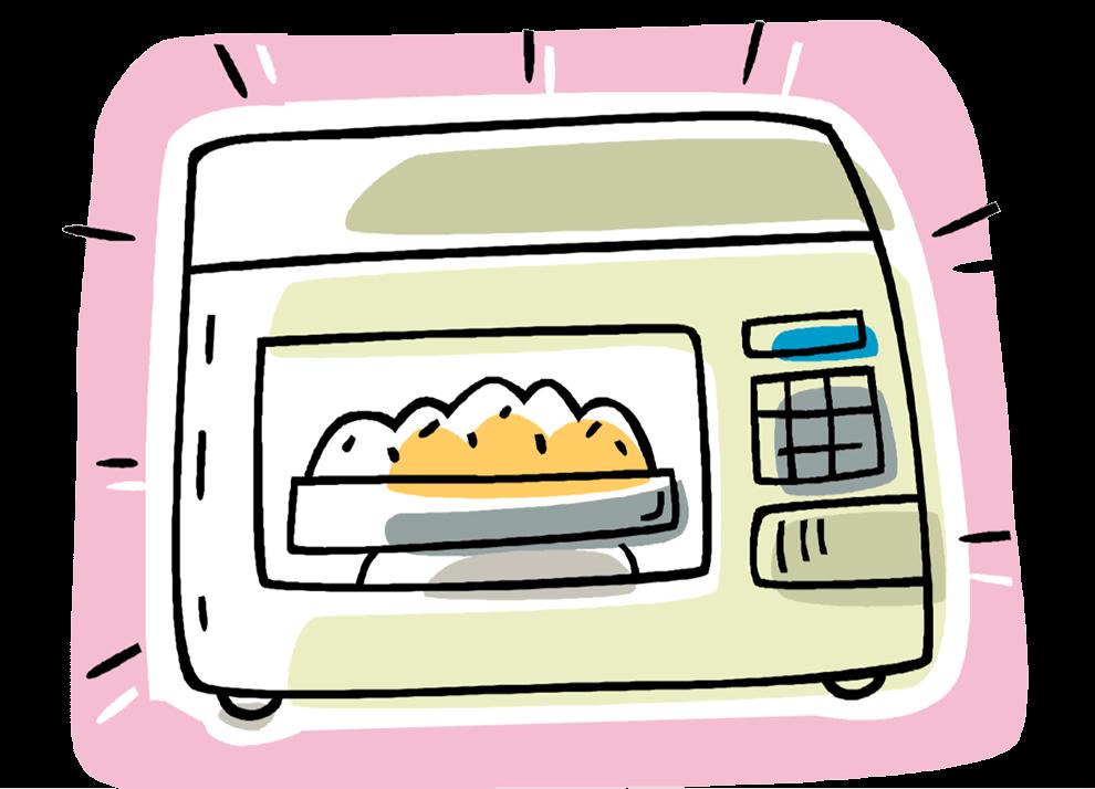 الميكروويف The Microwave