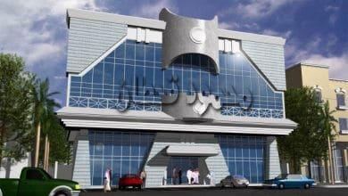 Photo of مبنى سكني تجاري ثلاثي الأبعاد