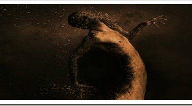 Photo of وشاية..!