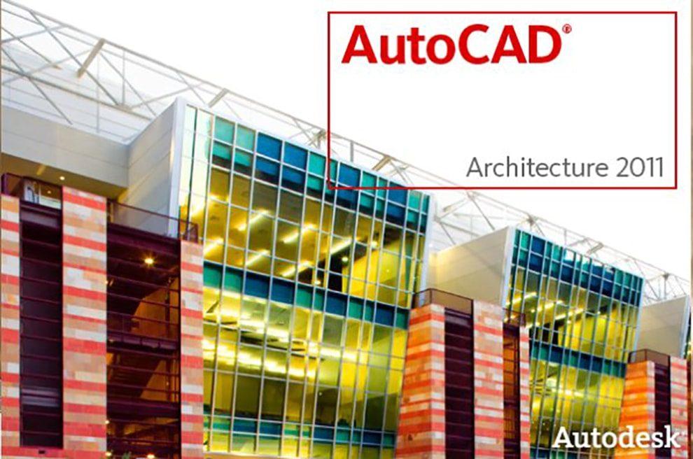 الأتوكاد المعماري AutoCAD Architecture