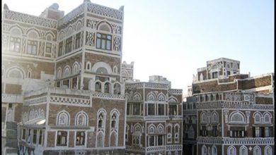 Photo of صور ورسومات للزخارف والأحزمة الأصيلة في المباني التاريخية- صنعاء القديمة