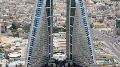 Photo of مركز التجارة العالمي في البحرين
