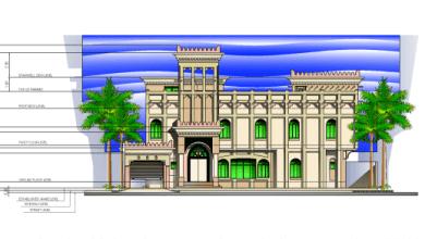 Photo of صور مبنى ذو طابع تقليدي