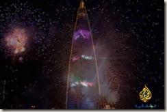 افتتاح البرج