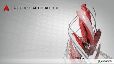 صورة برنامج الأتوكاد AutoCAD 2016 النواة 64بت