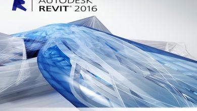 صورة برنامج الريفيت Revit 2016