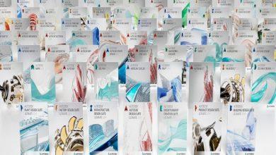 صورة كراك منتجات أتوديسك 2016 ومفاتيحها