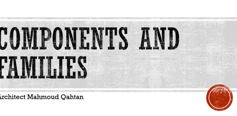 المكونات والعائلات Components and Families