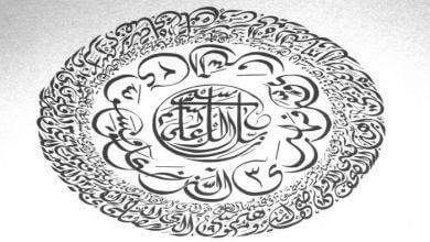 Photo of إعراب سورة الأعلى