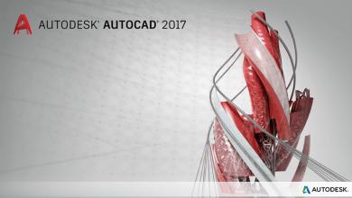 صورة برنامج الأتوكاد AutoCAD 2017 النواة 64بت