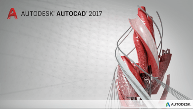 Photo of برنامج الأتوكاد AutoCAD 2017 النواة 64بت