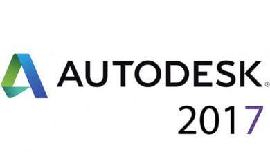 صورة كراك منتجات أتوديسك 2017 ومفاتيحها