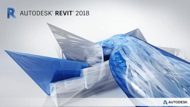 صورة برنامج الريفيت 2018 Revit النواة 64بت