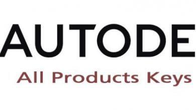صورة كراك منتجات أتوديسك 2018 ومفاتيحها