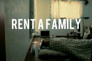 استئجار عائلة