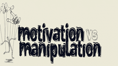 Photo of التحفيز أو التلاعب Motivation or Manipulation