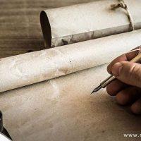 الحروف في اللغة العربية: ما هي؟ وما استخداماتها؟