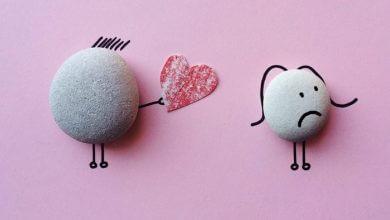 صورة حب غير متبادل حب من طرف واحد