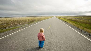 Photo of الطريق إلى التقدم