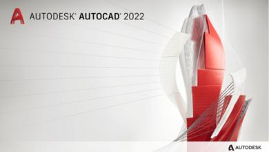 تحميل برنامج الأتوكاد 2022