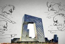 النقد المعماري: مراحله، ومستوياته