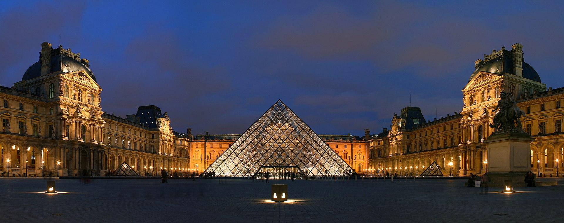 Louvre 2007 02 24 c min - العمارة المصرية القديمة